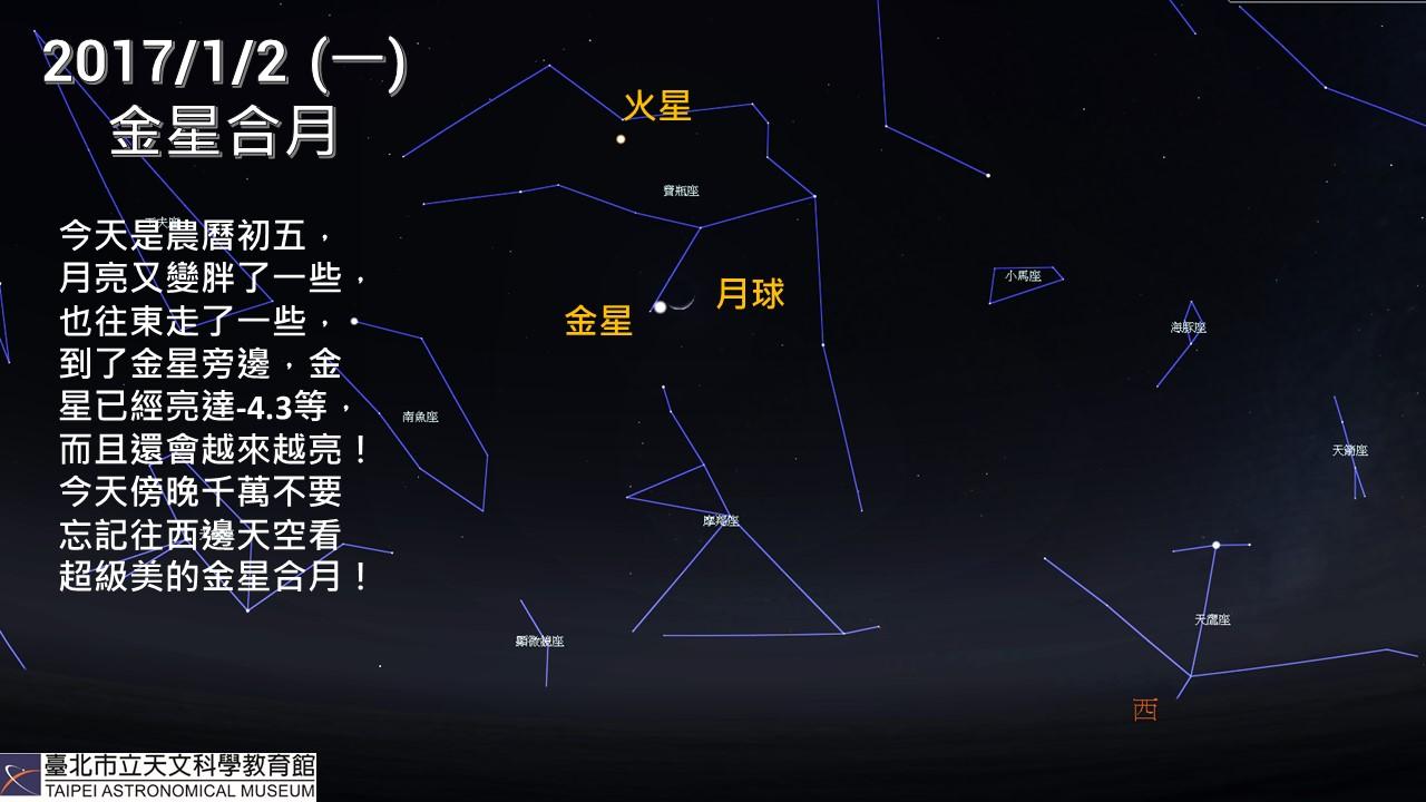 20161230_05.JPG
